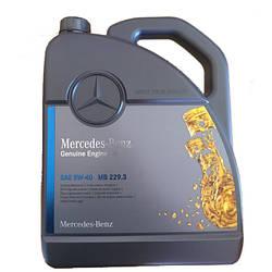Оригинальное моторное масло Mercedes-Benz Engine Oil 5W-40 229.3 5л (A0009898201) (000989910213)