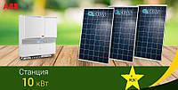 Комплект для ФЭС на 10 кВт Зелёный тариф (на базе инверторов ABB и фотомодулей Q Cells от Hanwhа), фото 1