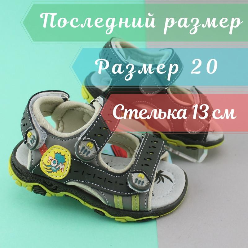 Детская летняя обувь босоножки спорт для мальчика Тom.m р. 20