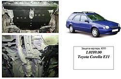 Защита двигателя,КПП и радиатора Toyota Corolla 1997-2001