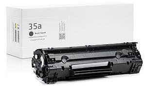 Картридж совместимый HP 35A (CB435A), лазерный, 2.000 копий, аналог от Gravitone (GTH-CRG-CB435A-BK)