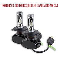 LED лампа SHO-ME G8.2 6000K 25W (2шт)  H1, H4, H7