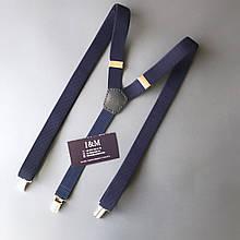 Підтяжки для штанів з гумки темно-сині (030146)