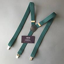 Подтяжки для брюк из резинки темно-зеленые (030147)