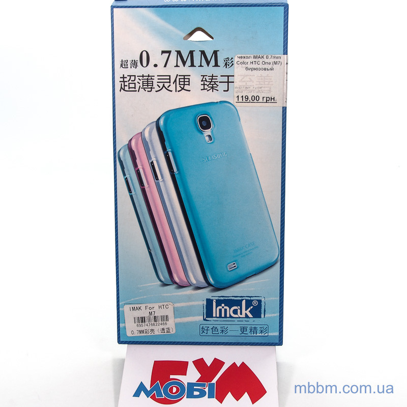 Чехол iMAK 0.7mm Color HTC One