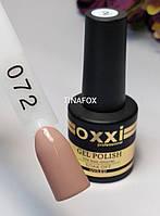 Гель-лак Oxxi Professional  8 мл, №072