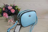 Голубая женская сумочка с шипами на два отделения