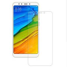 Захисне скло Xiaomi Redmi 4X прозоре гартоване, фото 2
