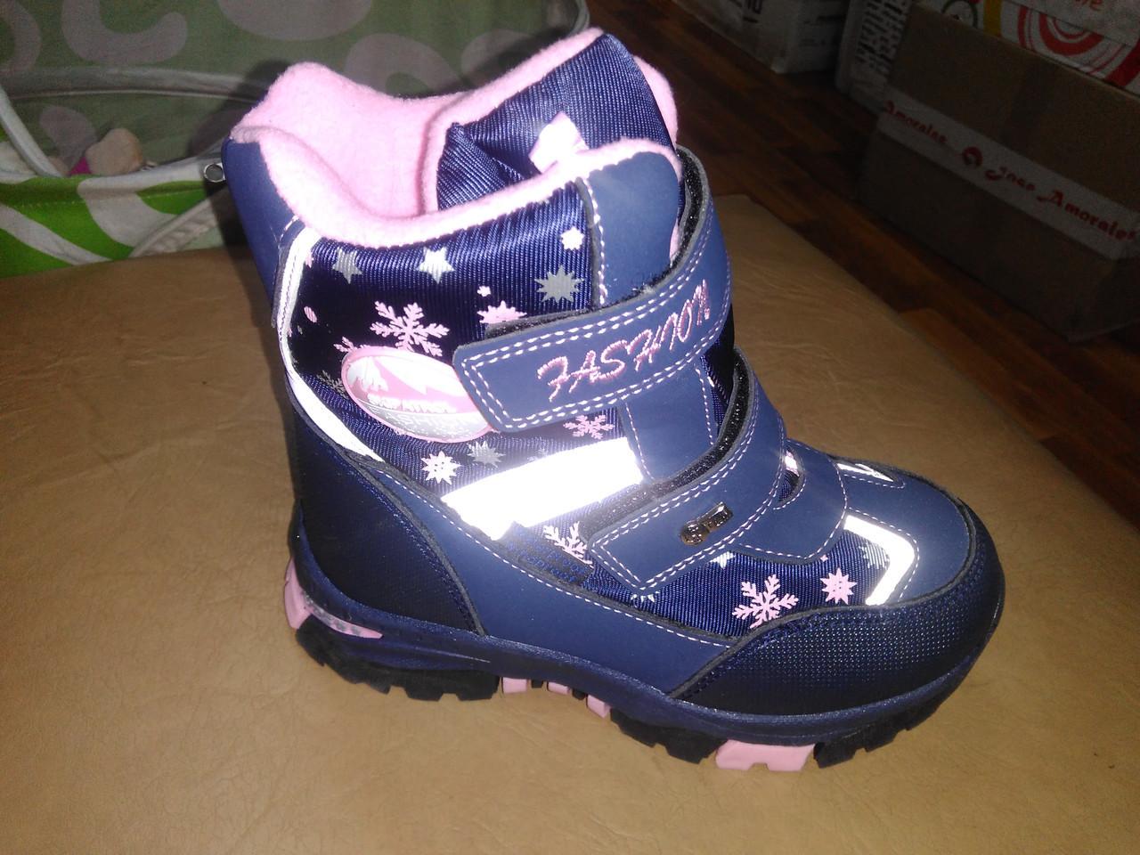 93173887efe5d4 Зимние теплые сапожки 27-32 р. Tom.m на девочку Синий со снежинками, 28