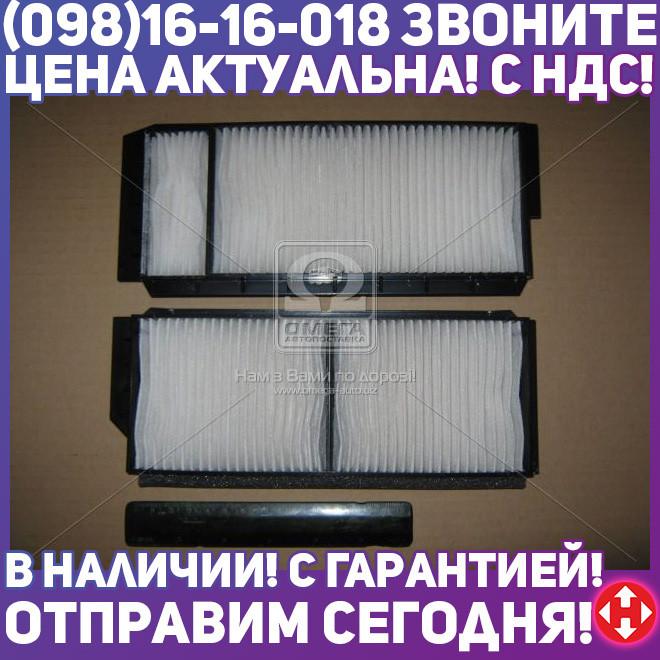 ⭐⭐⭐⭐⭐ Фильтр салона (2 штуки ) (производство  WIX-Filtron) МАЗДА,3,5, WP9282