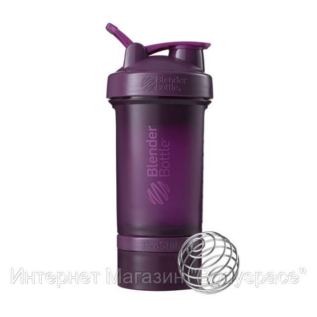 Blender Bottle, Спортивный шейкер BlenderBottle ProStak Plum, 650 мл