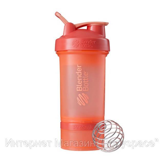 Blender Bottle, Спортивный шейкер BlenderBottle ProStak Coral, 650 мл
