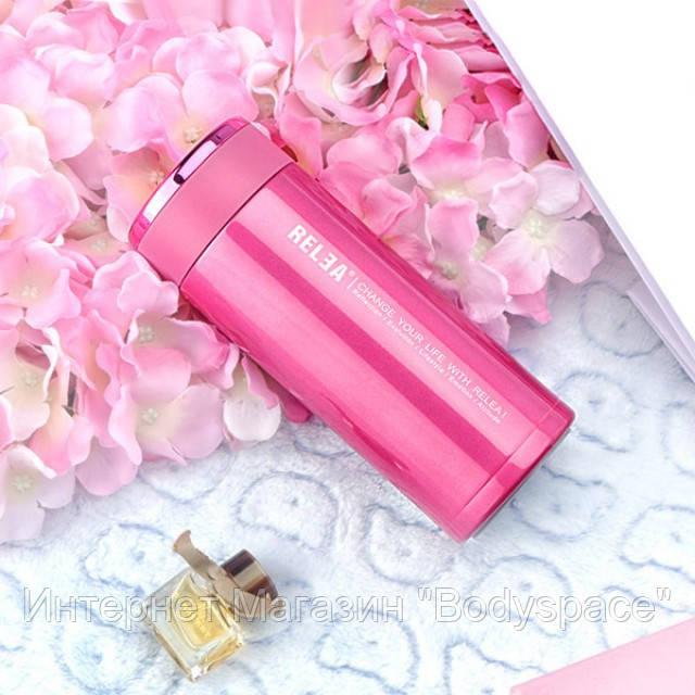 Relea, Термос-чашка Relea Elegance 320 мл Розовый