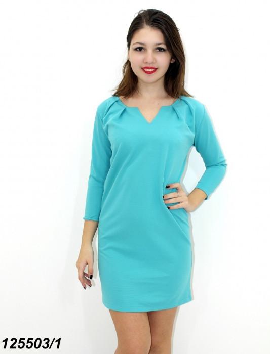 Однотонное демисезонное платье,голубое 42,44,46,48