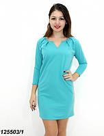 Однотонное демисезонное платье,голубое 42,44,46,48, фото 1