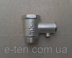 """Запобіжний зворотний клапан для бойлера на різьбі 1/2"""" без прапорця (важеля) Італія"""
