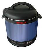Мультиварка - скороварка VITALEX VL-5203 M Blue