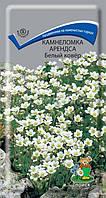 Камнеломка Арендса Белый ковер * 0.01г