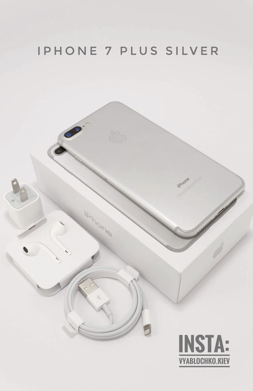 Apple iPhone 7 Plus 128Gb Silver (Б/у)