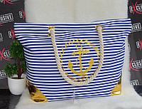 Большая Пляжная сумка с канатными ручками синяя с золотом, фото 1