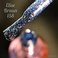 Гель лак Elise Braun № 158, 15 мл, фото 1