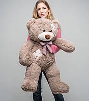 Плюшевий ведмедик з латками Mister Medved 100 см Капучіно