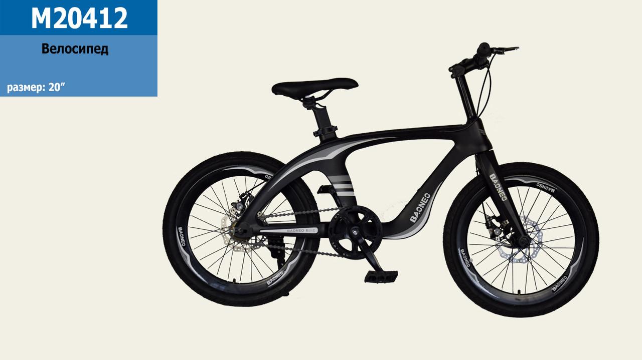 Велосипед 2-х колес 20'' M20412, рама из магниевого сплава, подножка,руч.тормоз,без доп.колес