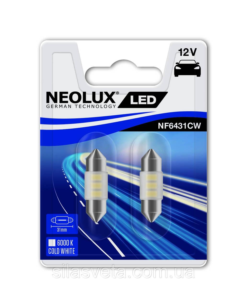 Светодиодные лампы NEOLUX  C5W LED (31mm) 12V  6000K ХОЛОДНЫЙ БЕЛЫЙ