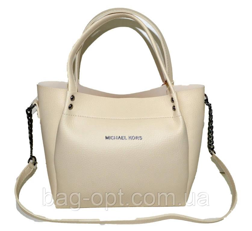 Женская молочная сумка Michael Kors (23*26*12)