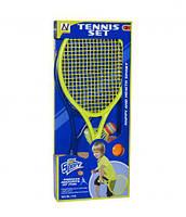 Набор для большого тенниса NL-11A