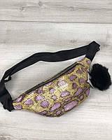 Сумка женская бананка на пояс или на плечо под питона золотистая с фиолетовым, фото 1