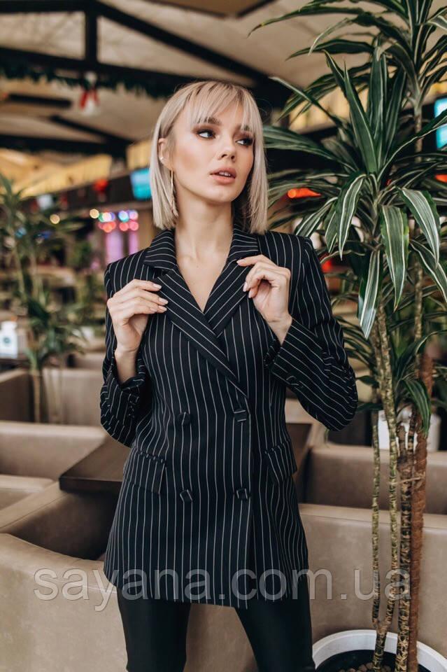 женский пиджак интернет