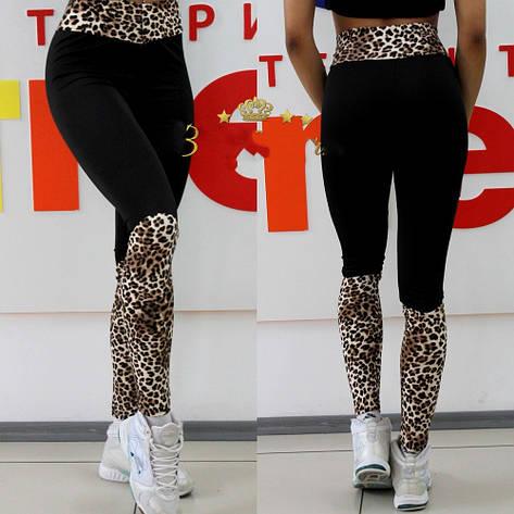 Лосины для фитнеса со вставками леопард, фото 2
