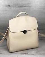 Стильный женский молодежный сумка-рюкзак Дэнис бежевого цвета из искусственной кожи высокого качества