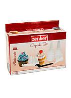 Набор для украшения кондитерских изделий Zenker 14х19х6см белый