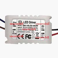 Драйвер для светодиодов 600mA 6-13V