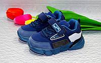 Детские  кроссовки для мальчиков, фото 1