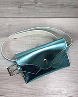 Мятная сумка женская на пояс 99153 перламутровая маленькая на кнопке, фото 1