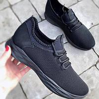 Комфортные мужские кроссовки , фото 1