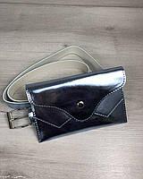 Голубая сумка-клатч на пояс 99152 перламутровая маленькая на кнопке, фото 1