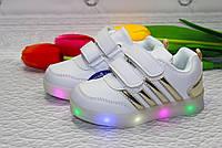Детские  белые кроссовки  с Led подсветкой, фото 1