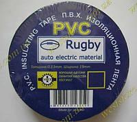 Изолента 19х20 Rugby (синяя)
