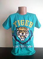 Футболка  для мальчика тигр  с пайетками перевертышами  8-9 лет