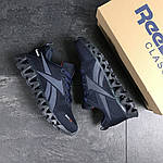 Мужские кроссовки Reebok Zignano (темно-синие), фото 5