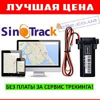 Хит продаж! Лучший автомобильный GPS трекер для авто  Sinotrack ST-901 c встроенным аккумулятором