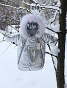 Зимние комбинезоны-мешки