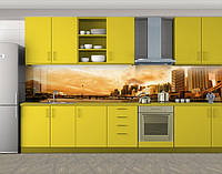 Кухонный фартук Город в перспективе, Стеновая панель для кухни с фотопечатью, Город днем, оранжевый, 600*3000 мм