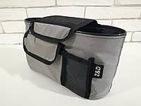 Сумка-органайзер Z&D для коляски Серый, фото 1