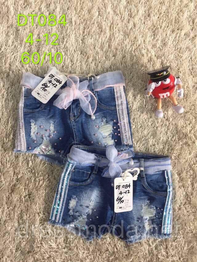 Джинсовые шорты для девочек S&D 4-12 лет