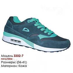 Женские подростковые кроссовки 36-41 размер кожа Демакс Demax Новинка 2019